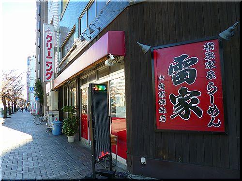 kaminariya1