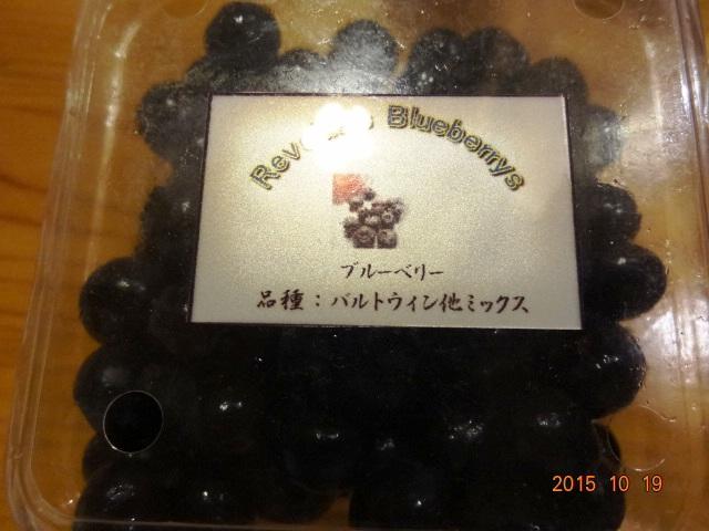 DSC02658_20151020134621452.jpg