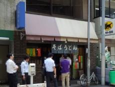069_tongarashi02.jpg