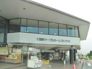1IMG_4214.jpg