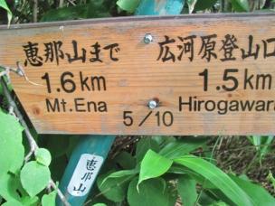 6IMG_0585.jpg