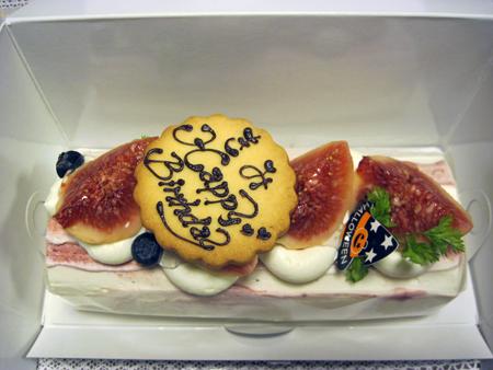 cake20151023.jpg