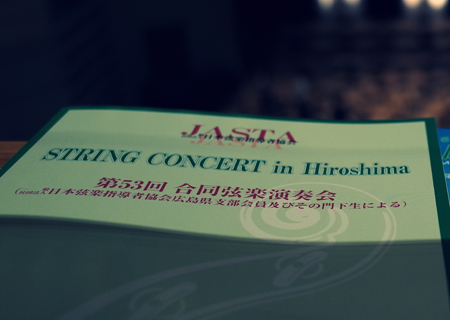 concert2015830-1.jpg