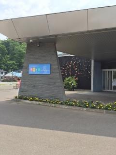 ニセコ駅前温泉綺羅乃湯