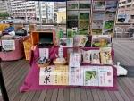 横須賀ポートマーケット