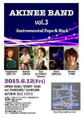20150612Akinee Band