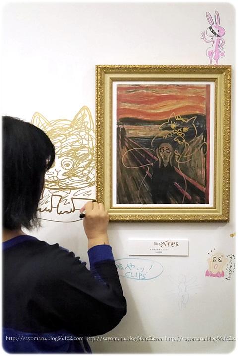 sayomaru14-452.jpg