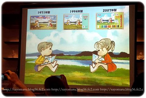 sayomaru14-463.jpg