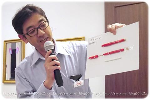 sayomaru14-476.jpg