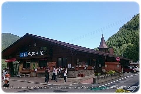 sayomaru14-499.jpg