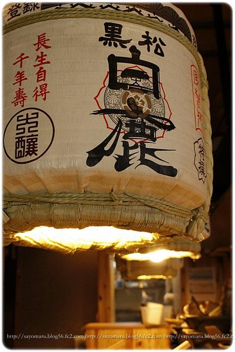 sayomaru14-570.jpg