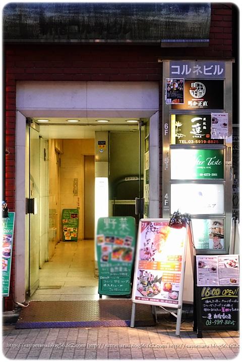 sayomaru14-657.jpg