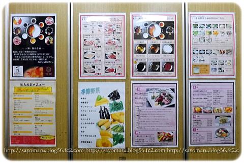 sayomaru14-677.jpg