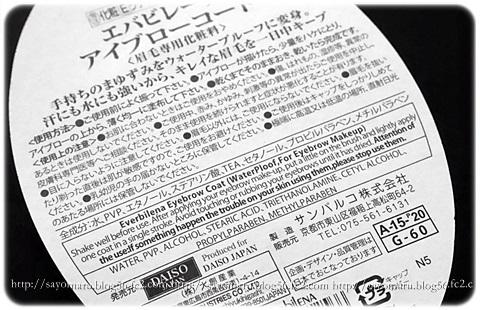 sayomaru14-701.jpg