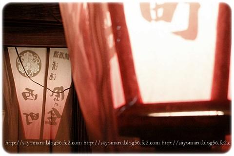sayomaru14-770.jpg
