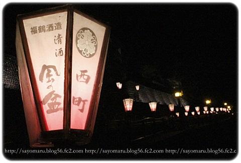 sayomaru14-772.jpg