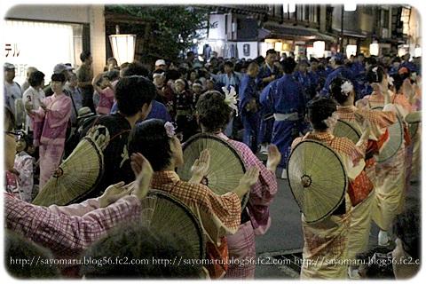 sayomaru14-774.jpg