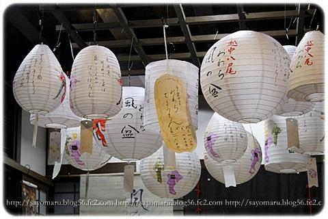sayomaru14-775.jpg