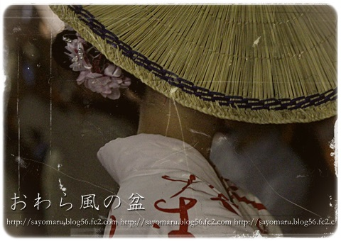 sayomaru14-789.jpg