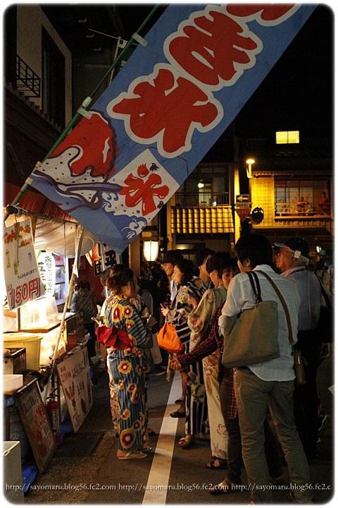 sayomaru14-790.jpg