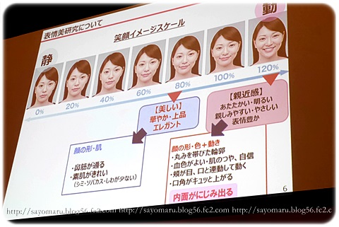 sayomaru14-879.jpg