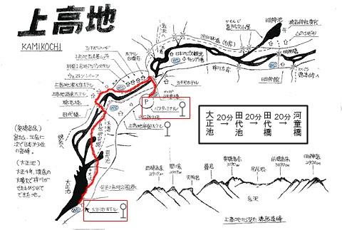 sayomaru14-968.jpg