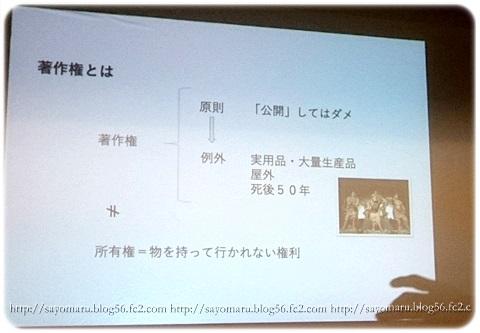 sayomaru15-317.jpg