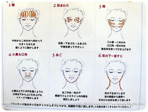 sayomaru15-34.jpg