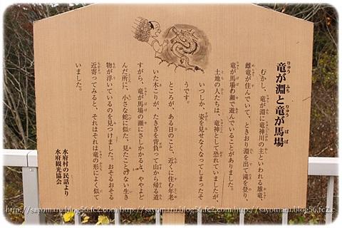 sayomaru15-376.jpg