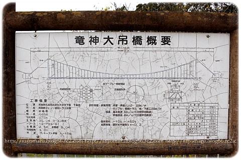 sayomaru15-377.jpg