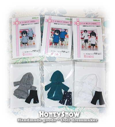 【HoneySnow】 るちゃどぉる様 10月納品分