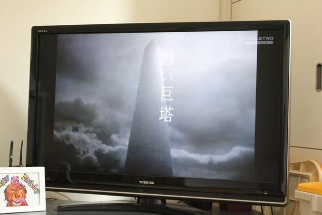 白い巨塔キッチン 030