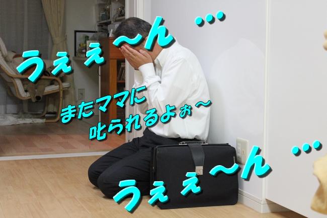 五郎丸インタビュー 001