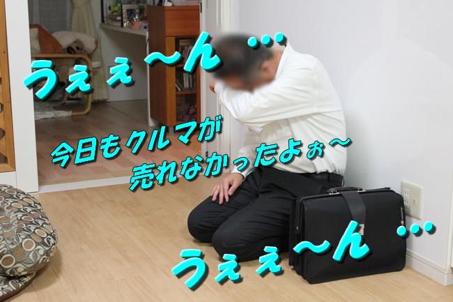 五郎丸インタビュー 003