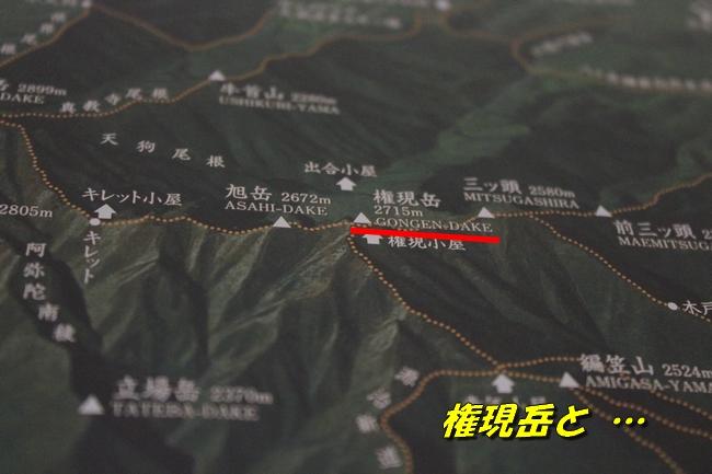 睡眠地図矢沢 028