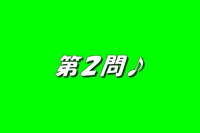 睡眠地図矢沢 017