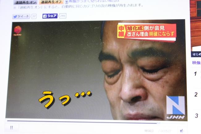 プール&旭化成謝罪 142