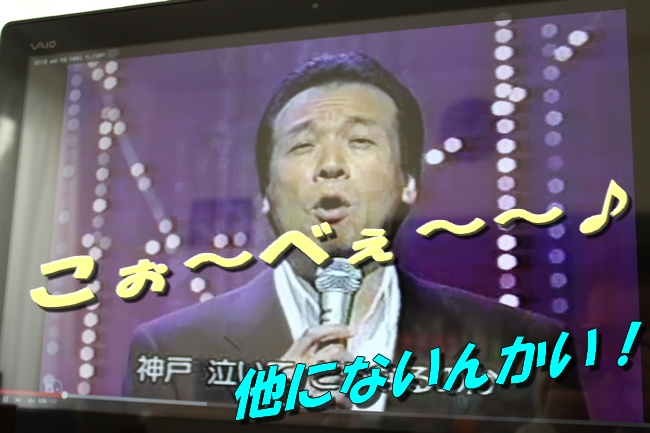 前川清 008