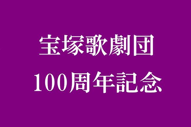 プール&旭化成謝罪 040