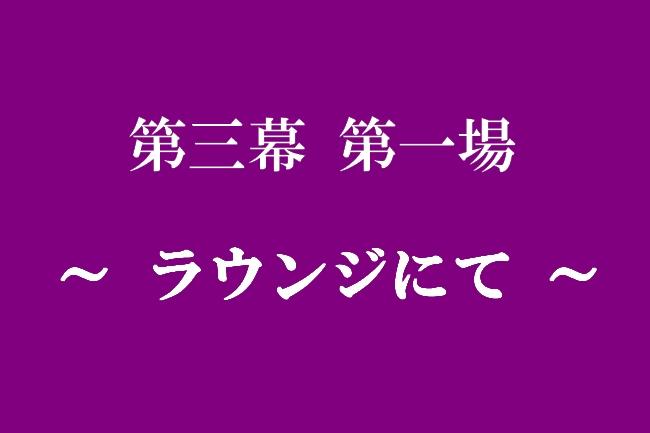 プール&旭化成謝罪 211