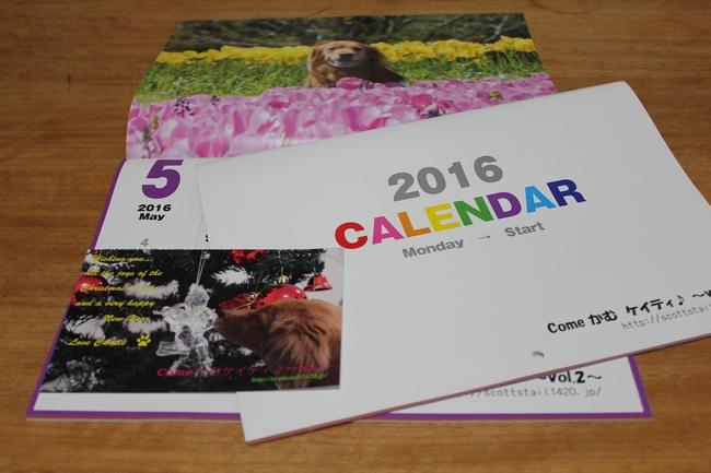 どろろんえんまさんカレンダー 006