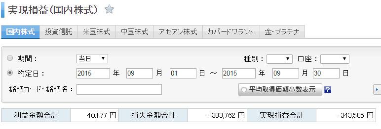 20150930_04.jpg