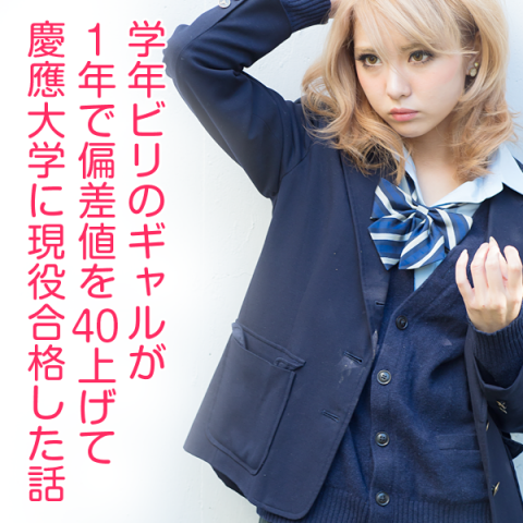 20151107_02.png