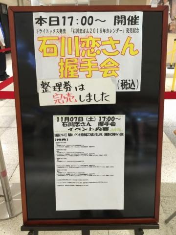 20151107_09.jpg