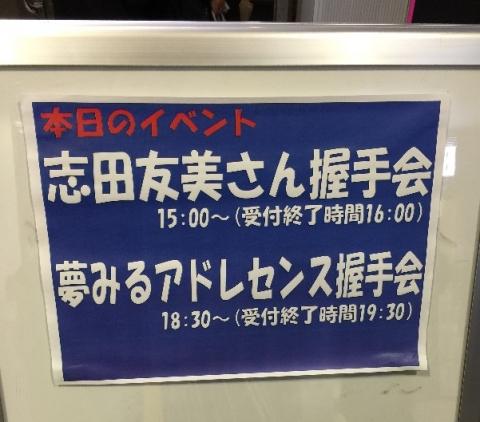 20151108_03.jpg