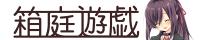 yuzu_banner_02.png