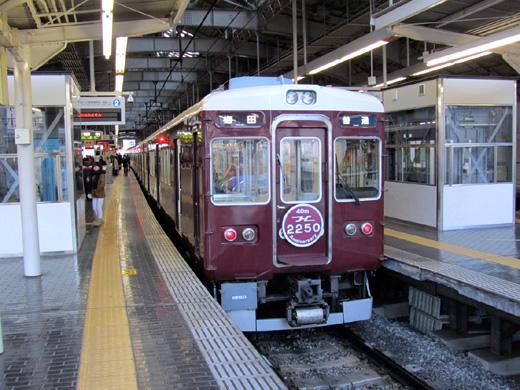 Kyusano05.jpg