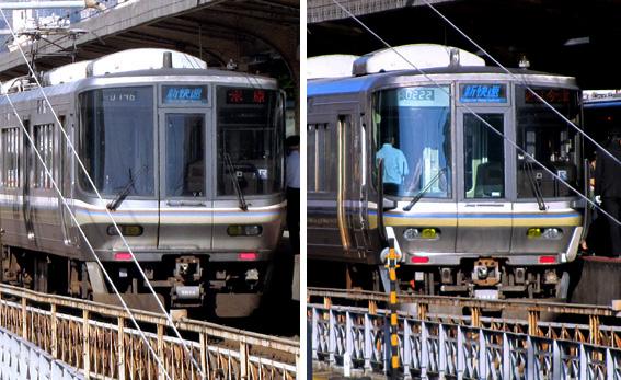 Kyusano11.jpg