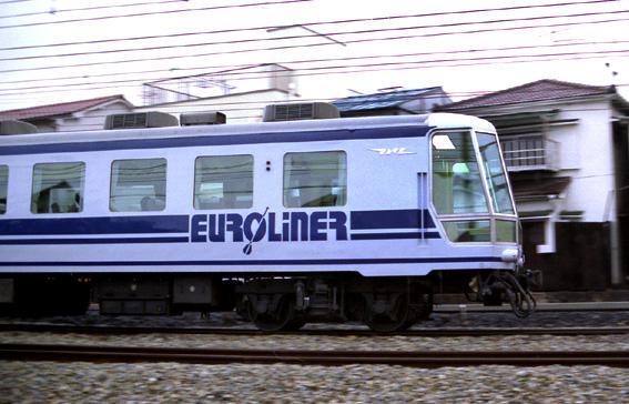 euline03.jpg