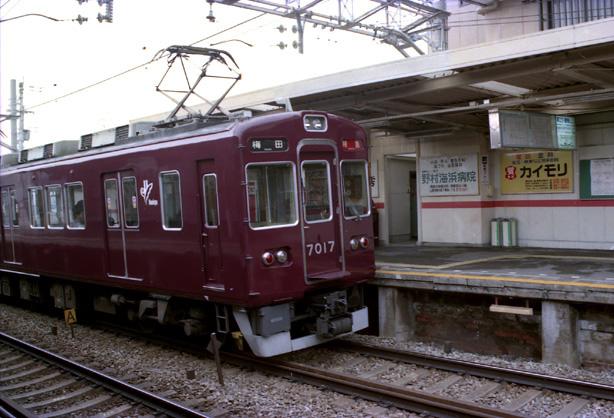 h7005.jpg